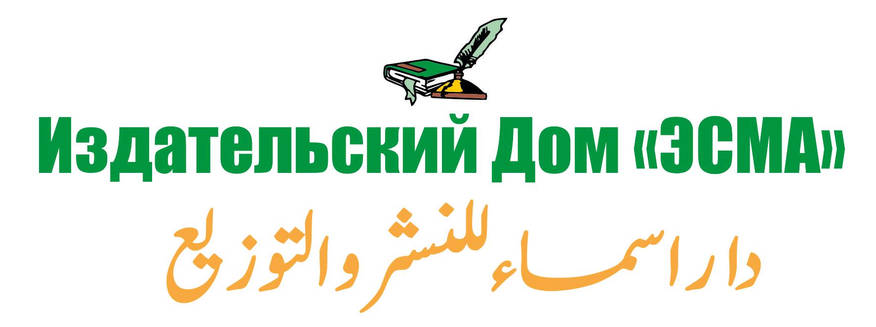 Издательский Дом «ЭСМА»
